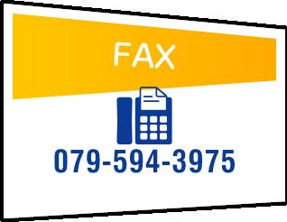 FAX.079-594-3975